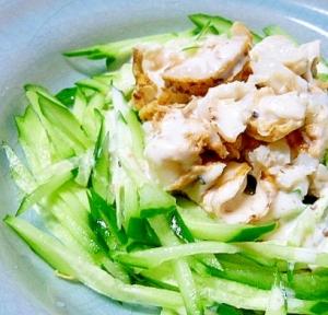 まるでクラゲ!切り干し大根で作るサラダ
