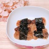 海苔巻きꕤ甘辛バター醤油餅