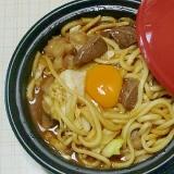 タジン鍋で、津山風ホルモンうどん!