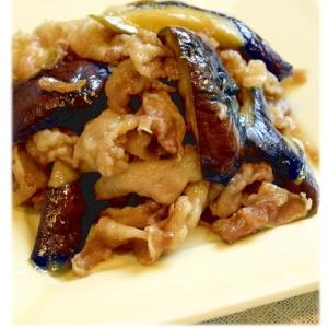豚肉と茄子の炒め煮