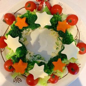 クリスマスリースサラダ