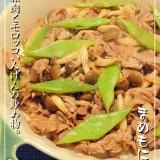 豚肉とモロッコいんげんの炒め物