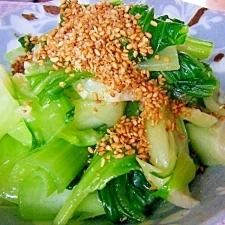 チンゲン菜の塩麹ナムル