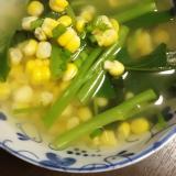 コーンと空芯菜のしょうがスープ(^^)