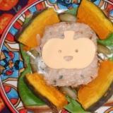 ハロウィーンの南瓜と鶏肉の仲良しサンド