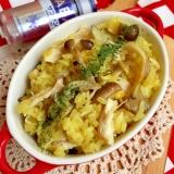 秋の味覚♪3種のキノコとチキンのサフランご飯