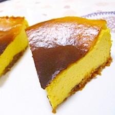 ほんのり甘くしっとり・・・かぼちゃのチーズケーキ
