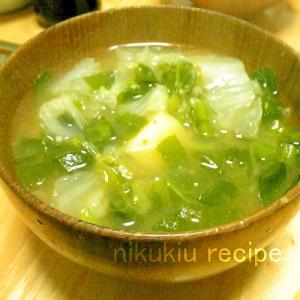 大根の葉・白菜・じゃがいもの味噌汁