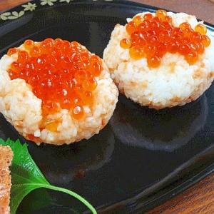 北海道づくし「鮭の親子おむすび焼きタラコ添え」