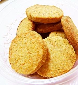 美肌効果あり!鉄分たっぷり 小麦胚芽クッキー