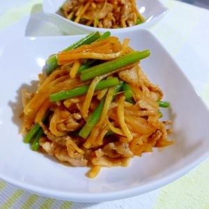 豚肉と竹の子とにんにくの芽のキムチ炒め