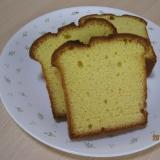 簡単、パウンドケーキ型で焼くしっとりカステラ