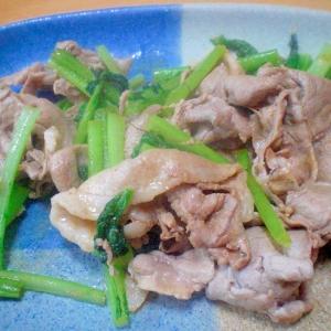 「豚肉とワサビ菜のオイスター炒め」   ♪♪