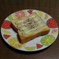 トーストで作る簡単ちくわパン
