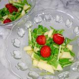 苺の香りで春サラダ