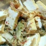 厚揚げと白菜のピリ辛炒め