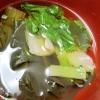 チンゲン菜のすまし汁