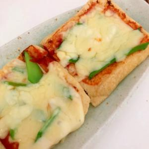 絹さやの油揚げピザ