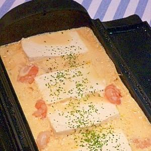 「とろとろ♥」豆腐と「ぷりぷり★」海老の茶碗蒸し
