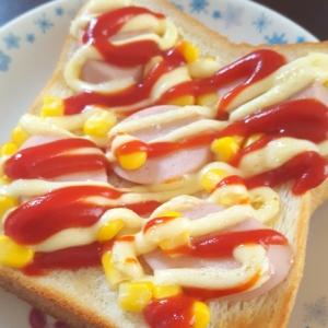 ★魚肉ソーセージとコーンのトースト★