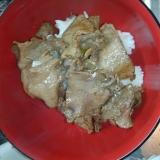 満腹!牛タン塩焼き丼