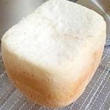 アレルギーフリー。米粉食パン