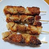 レンコンと味噌豚の串揚げ