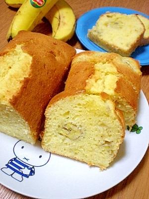 完熟バナナで超しっとり!パウンドケーキ