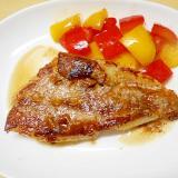 赤魚のカレームニエル(焦がしバター添え)