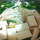 湯豆腐が主役の塩麹なべ
