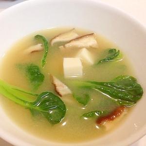 つぼみ菜と椎茸の味噌汁