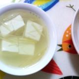 豆腐と茗荷の鯛汁すまし