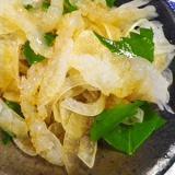 玉ねぎ大葉くらげサラダ