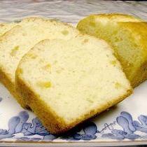 簡単!30分で完成☆ほんのり香るオトナのゆずケーキ