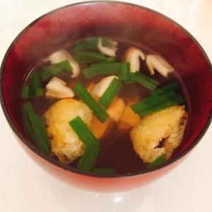 ニラと豆腐のお吸い物