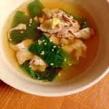 ほうれん草と豚肉のスープ