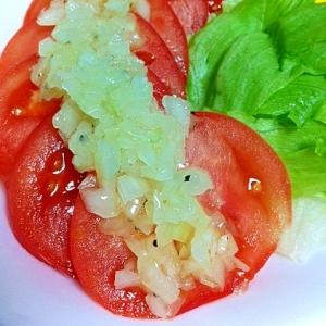 手作り玉ねぎドレッシングのさっぱりトマトサラダ