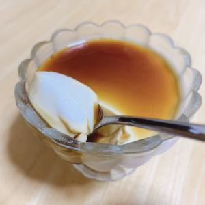 【簡単!】豆乳プリン 【ダイエットスイーツ】
