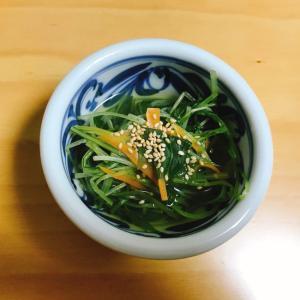 【夫婦のおつまみ】水菜と人参の煮浸し
