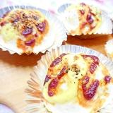 トースターde❤冷凍肉団子のマヨケチャ・パン❤