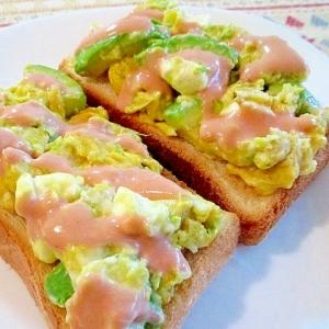 とろ~り幸せ♪アボカドと卵とクリチのトースト