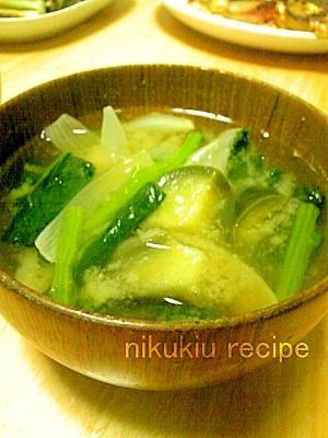 なす・小松菜・たまねぎの味噌汁