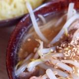 豚肉ともやしの味噌つけ麺