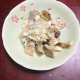 ブリ皮のカリカリ焼き☆ネギ添え【居酒屋&おつまみ】