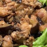 簡単ナスと鶏肉の生姜ポン酢炒め