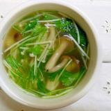しめじとえのきと水菜の中華スープ