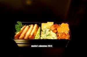 お弁当☆マスタードカツレツ☆