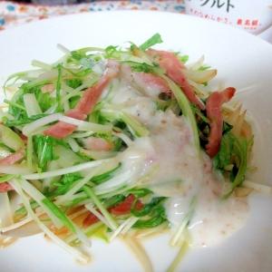 うま塩ヨーグルト★水菜とベーコンのソテーサラダ