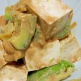 アボカドと豆腐の和風マヨわさドレッシングサラダ