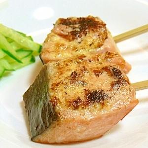 鮭の洋風バジルマヨネーズ魚串